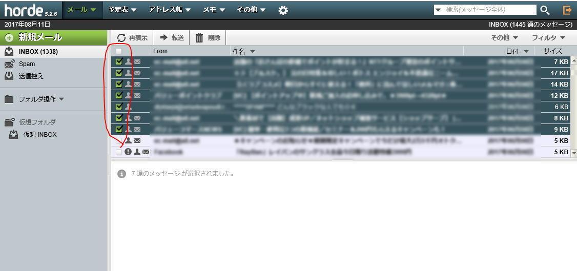 http://www.takenet.or.jp/take-net/010102.jpg