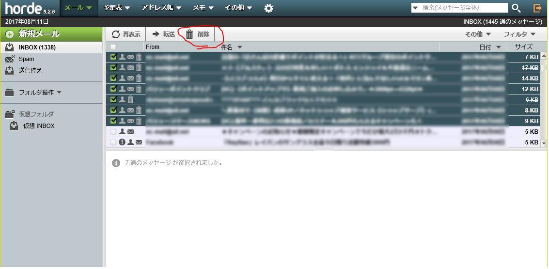 http://www.takenet.or.jp/take-net/010103.jpg