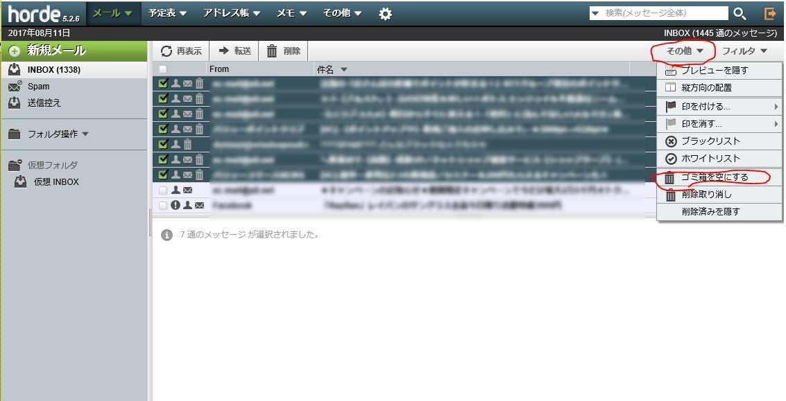 http://www.takenet.or.jp/take-net/010104.jpg