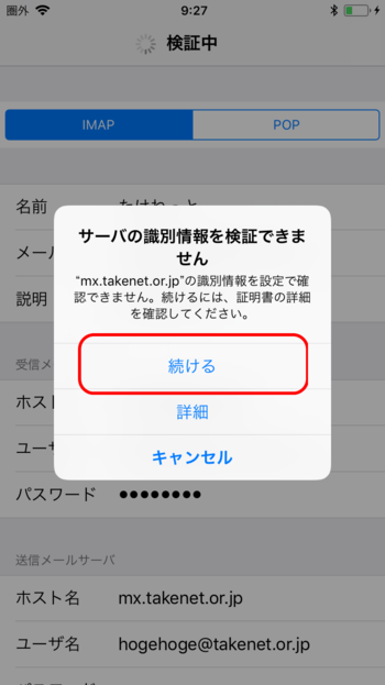 ios09.png