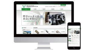 【制作事例】南木曽発条株式会社 様