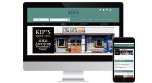 【制作事例】Kip's 様(アメリカンカジュアルの店)