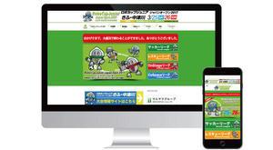 【制作事例】 ロボカップジュニア ジャパンオープン2017 中津川大会様