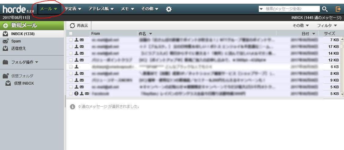 http://www.takenet.or.jp/take-net/images/010101.jpg