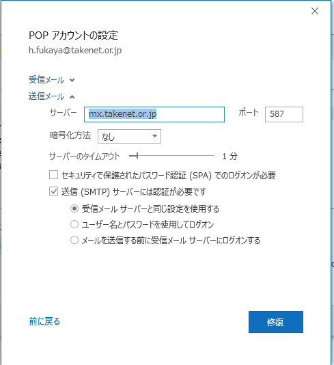 http://www.takenet.or.jp/take-net/images/76578b31426482b99e692edb28a91f0183fb75b0.PNG