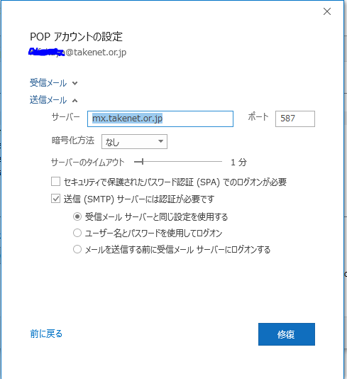 http://www.takenet.or.jp/take-net/images/858427e3ef4d9b98937b97d7c27f2b121fde0653.PNG