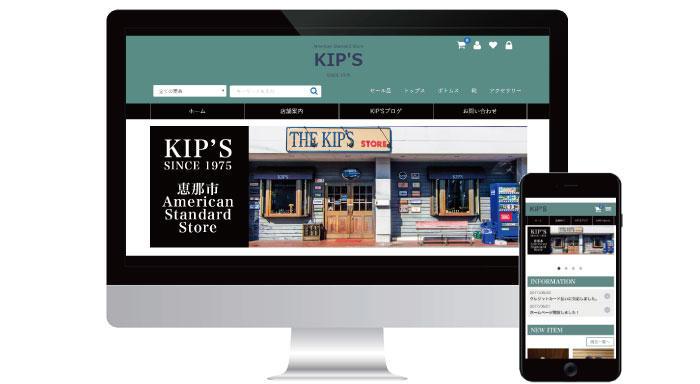 KIP'S.jpg