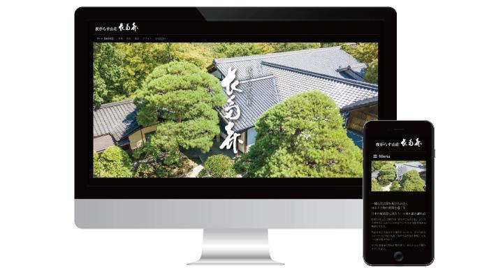 中津川・恵那広域行政推進協議会.jpg