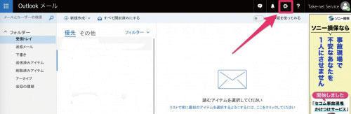 hot_mail_02.jpg