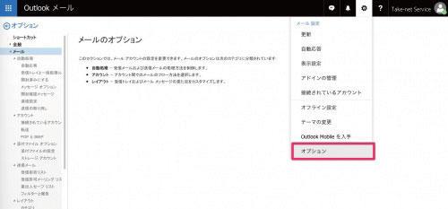hot_mail_03.jpg