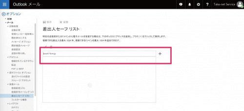 hot_mail_05.jpg