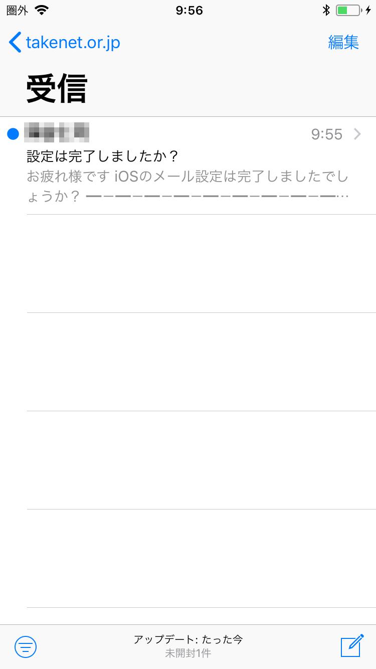 http://www.takenet.or.jp/take-net/images/ios15.png